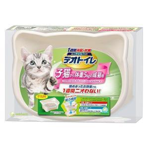 ユニチャーム デオトイレ 子猫から体重5kgの成猫用 1セット|171online-shop
