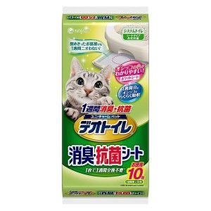 ユニチャーム デオトイレ 消臭・抗菌シート 10枚|171online-shop