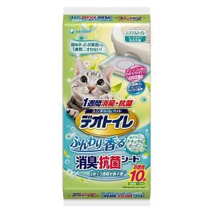 ユニチャーム デオトイレ ふんわり香る消臭・抗菌シート ナチュラルガーデンの香り 10枚|171online-shop