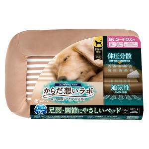 ユニチャーム からだ想いラボ 足腰・関節にやさしいベッド 超小〜小型犬用 1台|171online-shop