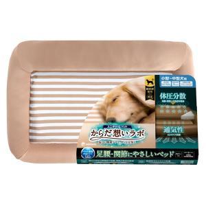 ユニチャーム からだ想いラボ 足腰・関節にやさしいベッド 小〜中型犬用 1台|171online-shop