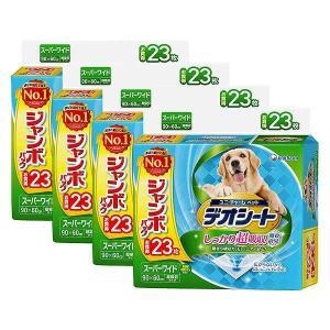 ユニチャーム 【送料無料】デオシート しっかり超吸収無香消臭タイプ スーパーワイド 23枚×4個 (4袋セット) ケース販売|171online-shop