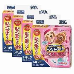 ユニチャーム 【送料無料】デオシート 消臭フレグランスフローラルシャボンの香り レギュラー 128枚×4個 (4袋セット) ケース販売|171online-shop