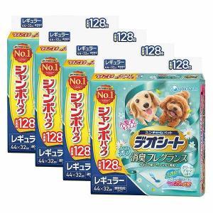 ユニチャーム 【送料無料】デオシート 消臭フレグランスグリーンアロマの香り レギュラー 128枚×4個 (4袋セット) ケース販売|171online-shop