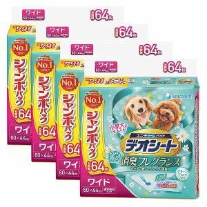 ユニチャーム 【送料無料】デオシート 消臭フレグランスグリーンアロマの香り ワイド 64枚×4個 (4袋セット) ケース販売|171online-shop