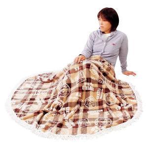 ラウンド毛布 150R ベージュ|171online-shop