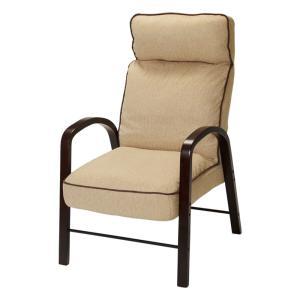 ドウシシャ アームチェア 高座椅子 アイボリー ハイバック 木製肘付インテリアチェア MHHC-IV|171online-shop