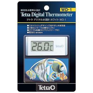 テトラ (Tetra) デジタル水温計 ホワイトWD-1|171online-shop