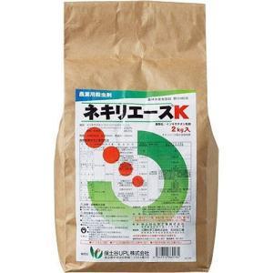 日本曹達 殺虫剤 ネキリエースK 2kgの関連商品9