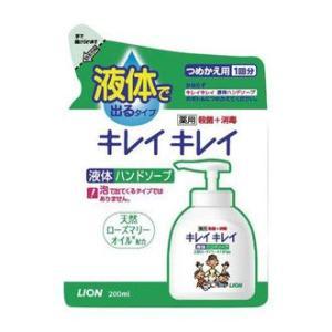 ライオン キレイキレイ 薬用液体ハンドソープ つめかえ 200mlの商品画像|ナビ