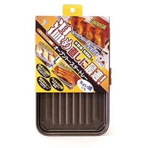 竹原製缶 プレミアム オーブントースタートレー A-39-2 171online-shop