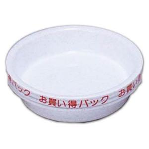 鉢受皿ライトパック 15cm×5枚 ホワイト  アイリスオーヤマ|171online-shop