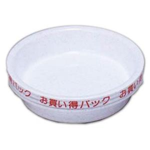 鉢受皿ライトパック 12cm×6枚 ホワイト  アイリスオーヤマ|171online-shop