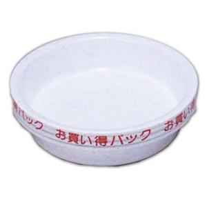 鉢受皿ライトパック 18cm×4枚 ホワイト  アイリスオーヤマ|171online-shop