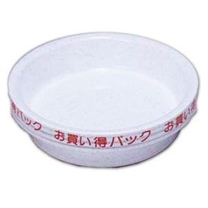 鉢受皿ライトパック 21cm×3枚 ホワイト  アイリスオーヤマ|171online-shop