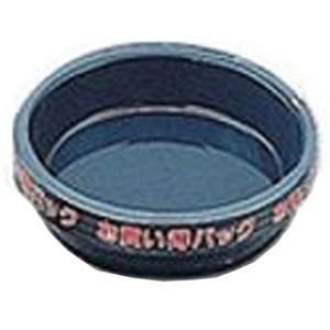 鉢受皿ライトパック 12cm×6枚 ダークブルー  アイリスオーヤマ|171online-shop
