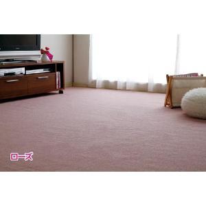 ピースカーペット 8帖 PPM-800 352×352 ホームセンター|171online-shop