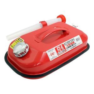 メルテック ガソリン携行缶 5L 消防法適合品 KHK 亜鉛メッキ鋼鈑 積重ねタイプ Meltec FZ-5|171online-shop