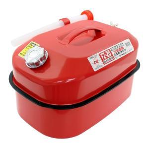 メルテック ガソリン携行缶 20L 消防法適合品 KHK 亜鉛メッキ鋼鈑 積重ねタイプ Meltec FZ-20|171online-shop