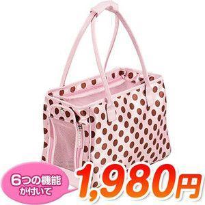 【1980円】【オシャレで大人気!!】ペットキャリーバッグ ピンク ホームセンター 171online-shop