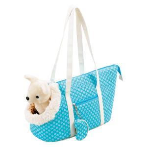【特価】 ペットキャリー マナーポケット付 ブルー|171online-shop