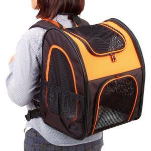レビューを書いて送料無料 リュック型ペットキャリー オレンジ DCC1501 /あすつく|171online-shop|04