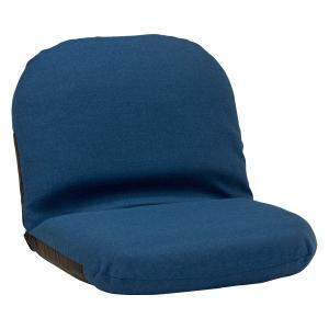 コンパクト座椅子 アロー 46×54×38BL|171online-shop