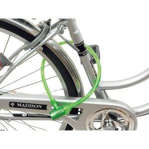 ワイヤーロック G220Wグリーン 171online-shop