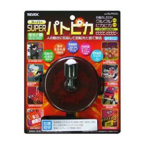 スーパーパトピカ SLR100 リーベックス(株)|171online-shop