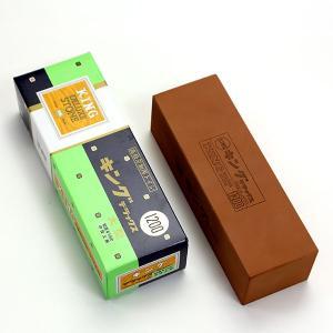 キングデラックス No.1200 大型 209×70×60 キング 171online-shop