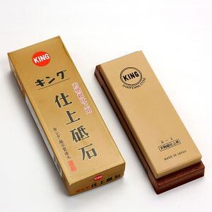 キング仕上砥 S−2型 190×70×20 キング 171online-shop