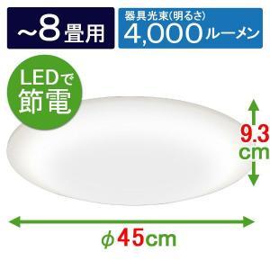 LEDシーリングライト 8畳 調光調色 CL8DL-5.0 アイリスオーヤマ|171online-shop