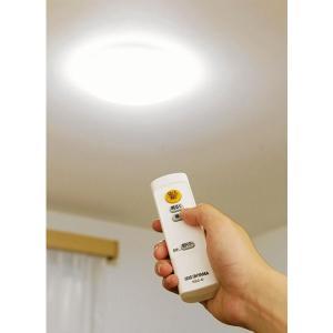 LEDシーリングライト 12畳 調光 CL12D-5.0 アイリスオーヤマ|171online-shop