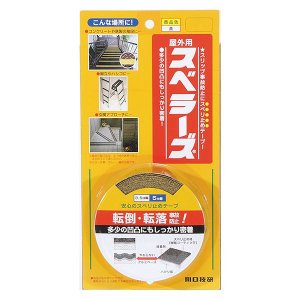 屋外用スベラーズ5m巻 黄色 OSU-Y|171online-shop