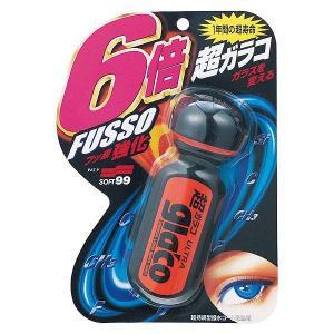 超ガラコ 70ml ソフト99|171online-shop