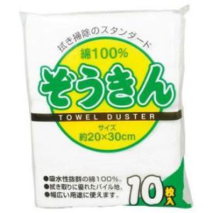 エントリーで10倍 / 雑巾 10枚入 171online-shop