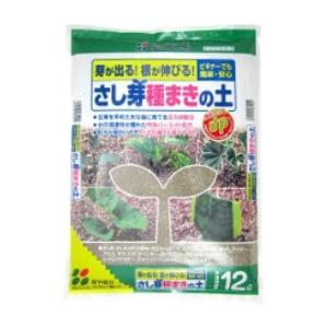 さし芽種まきの土   12L 花ごころ