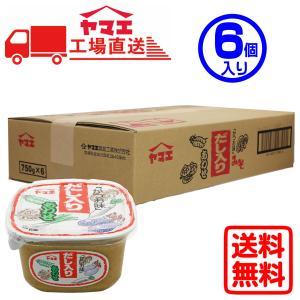 ヤマエ だし入りみそ かつお味 (750g×6個入り)の商品画像 ナビ