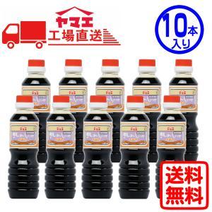 ヤマエ さしみ醤油 あまくちさしみ醤油(360ml×10本入り)|1871
