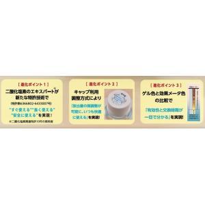 【受注生産品】 オキサイダー スプレー タイプ 容量 300ml 二酸化塩素スプレー|1885|05