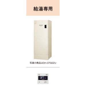 パナソニック 電気温水器 460L DH - 46G5ZM 標準圧力型 給湯専用 リモコン 付 ※屋内設置専用|1885