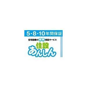 【延長保証】 ガスコンロ 安心 5年保証|1885