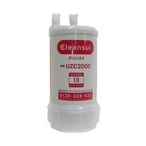 三菱 浄水器 カードリッジ UZC2000|1885