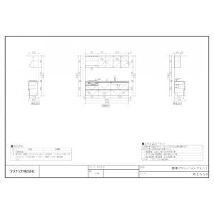 クリナップ ラクエラ システム キッチン 255cm コンフォート 特価プラン 仕様変更可能 本体 + 吊戸 + シロッコ 仕様書画像付|1885|05