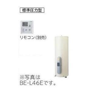 日立 電気温水器 BE - L37E 370L スタンダードマイコン丸形タンク 給湯専用|1885