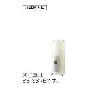 日立 電気温水器 BE - S37E 370L スタンダード丸形タンク 給湯専用|1885