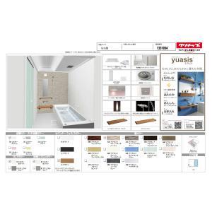 クリナップ ユアシス システム バスルーム 1616 サイズ 特価プラン 仕様変更可能|1885