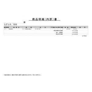 クリナップ ユアシス システム バスルーム 1616 サイズ 特価プラン 仕様変更可能 仕様書画像付 1885 04
