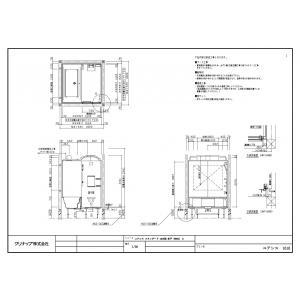 クリナップ ユアシス システム バスルーム 1616 サイズ 特価プラン 仕様変更可能 仕様書画像付 1885 05
