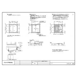 クリナップ ユアシス システム バスルーム 1616 サイズ 特価プラン 仕様変更可能 仕様書画像付 1885 06